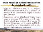 main results of institutional analysis the stakeholders ii