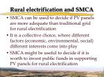 rural electrification and smca