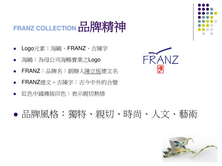 Franz collection1