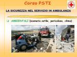 la sicurezza nel servizio in ambulanza1