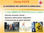 la sicurezza nel servizio in ambulanza2