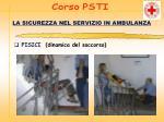 la sicurezza nel servizio in ambulanza6