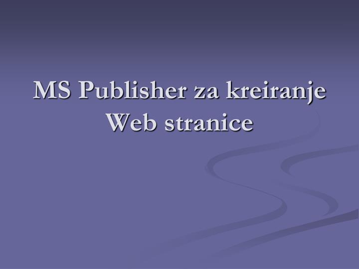 ms publisher za kreiranje web stranice n.