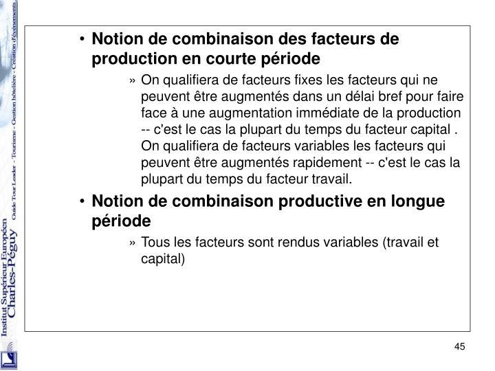 Notion de combinaison des facteurs de production en courte période