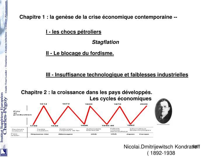 Chapitre 1 : la genèse de la crise économique contemporaine --