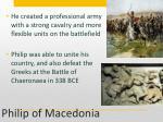 philip of macedonia1