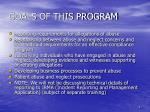 goals of this program