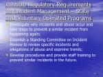 opwdd regulatory requirements for incident management state and voluntary operated programs2