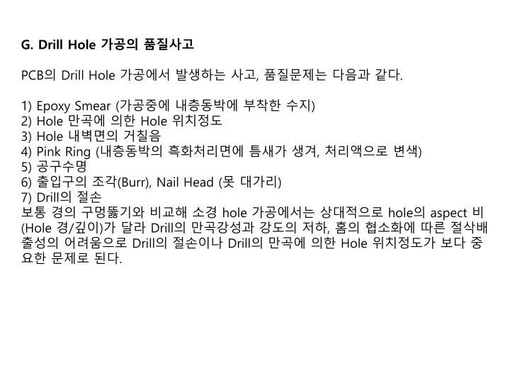 G. Drill Hole