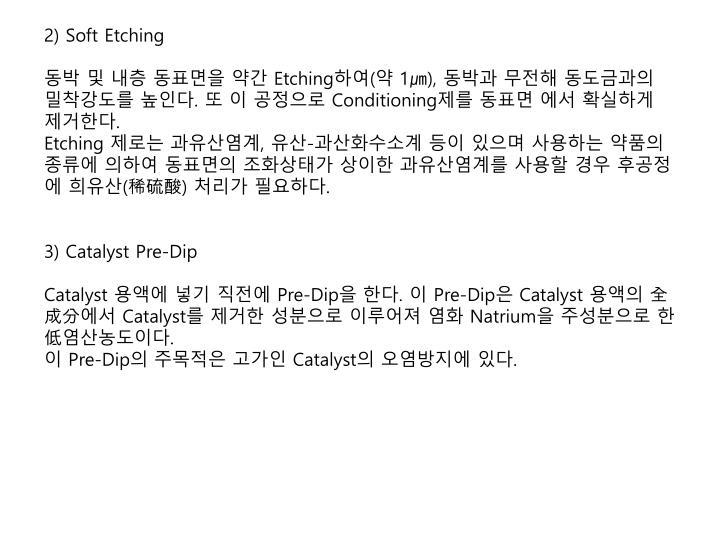 2) Soft Etching