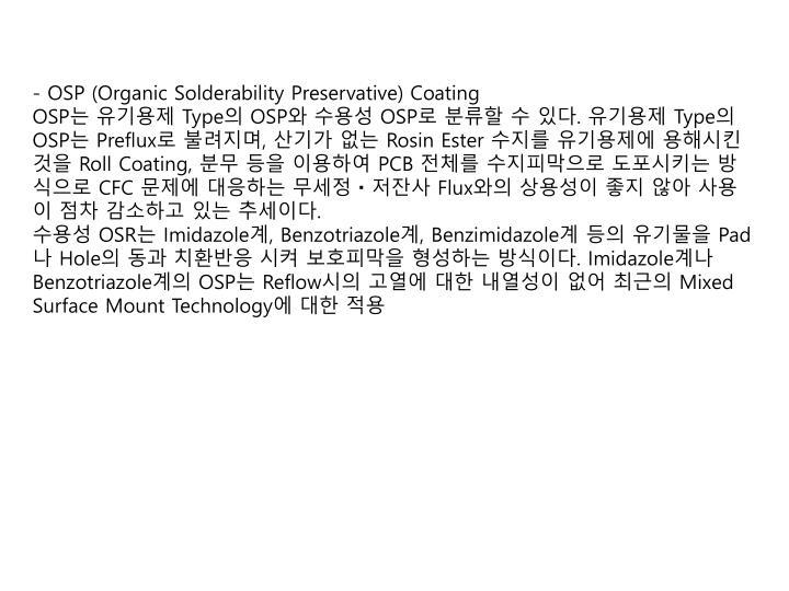 - OSP (Organic