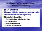 san diego unified school district transportation policy