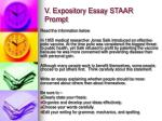 v expository essay staar prompt