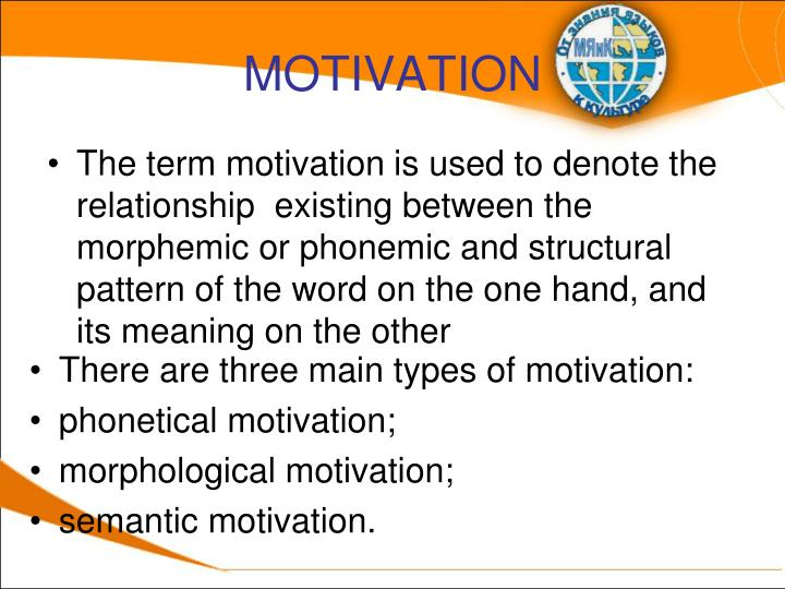 There are three main types of motivation: