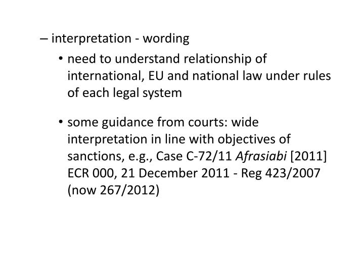 interpretation - wording
