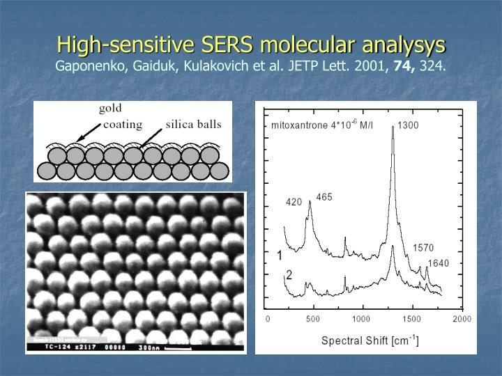 High-sensitive SERS molecular analysys