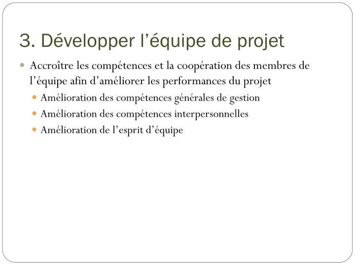 3. Développer l'équipe de projet