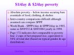 1 day 2 day poverty