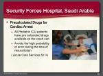 security forces hospital saudi arabia4