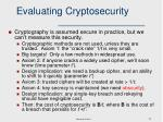 evaluating cryptosecurity