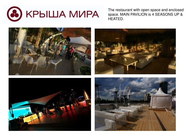 The restaurant with open space and enclosed space. MAIN PAVILION is 4 SEASONS UP & HEATED.