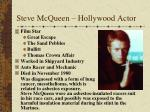 steve mcqueen hollywood actor