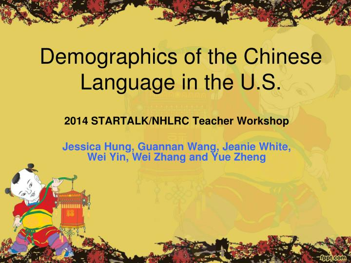 Demographics of the chinese language in the u s