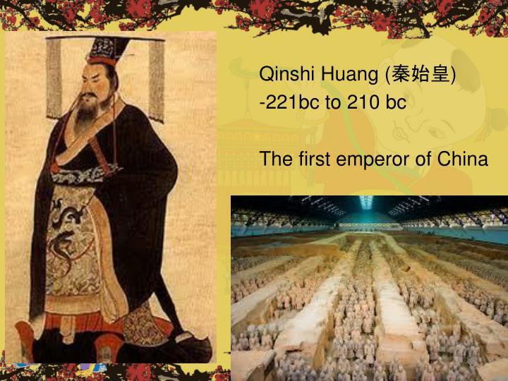 Qinshi