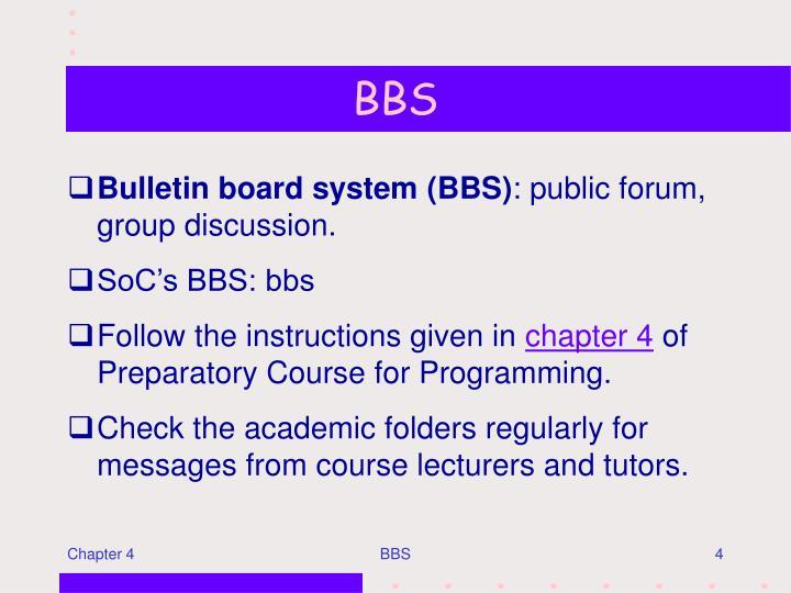 Bulletin board system (BBS)