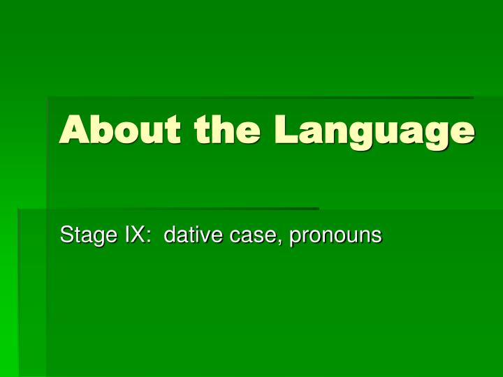 about the language n.