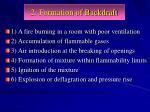 2 formation of backdraft