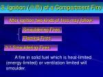 3 development of a compartment fire