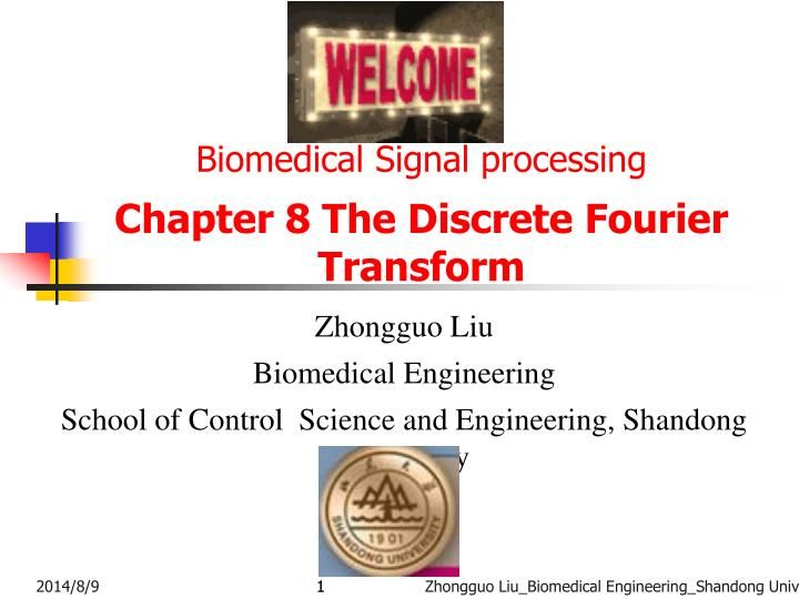 chapter 8 the discrete fourier transform n.