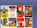 movies of the 1950s