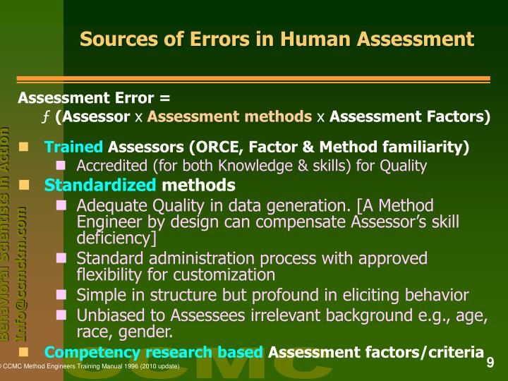 Sources of Errors in Human Assessment