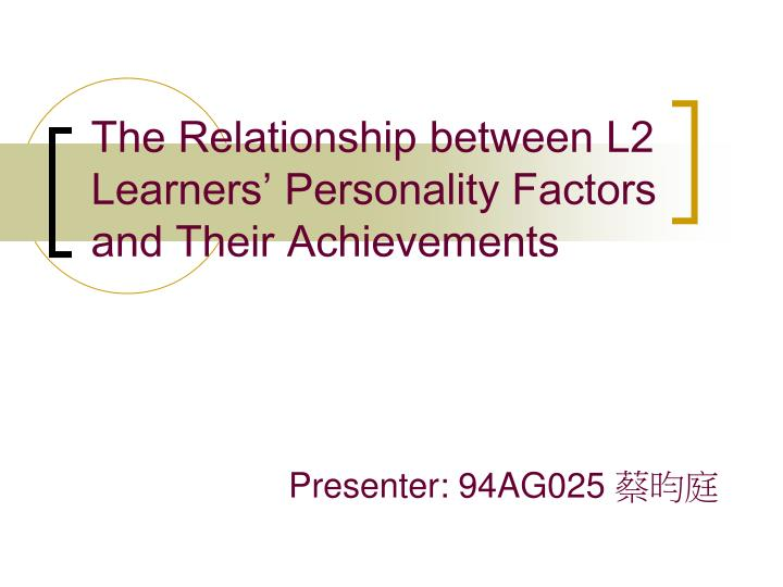 The relationship between l2 learners personality factors and their achievements