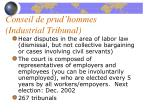 conseil de prud hommes industrial tribunal