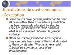 jurisdictions de droit commun et d exception1