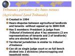 tribunaux paritaires des baux ruraux agricultural land tribunals