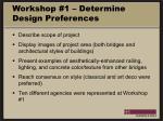 workshop 1 determine design preferences