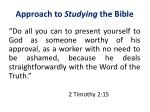 approach to studying the bible