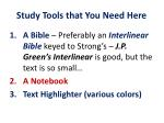 study tools that you need here