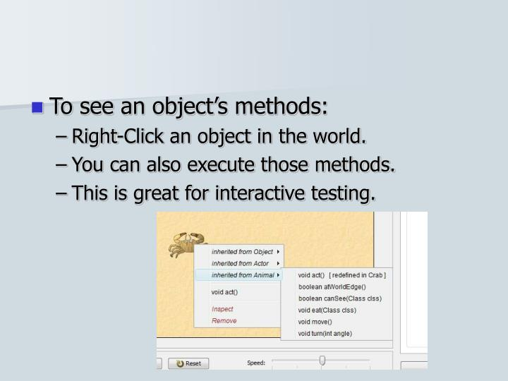 To see an object's methods: