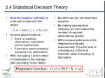 2 4 statistical decision theory1