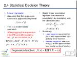 2 4 statistical decision theory2