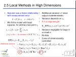 2 5 local methods in high dimensions8