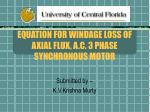 equation for windage loss of axial flux a c 3 phase synchronous motor