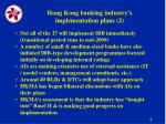 hong kong banking industry s implementation plans 2