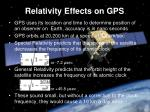 relativity effects on gps