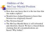 oddities of the mccray myrdal position